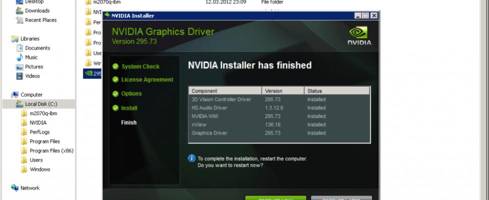 Citrix HDX 3D Pro Nvidia Tesla m2070-q