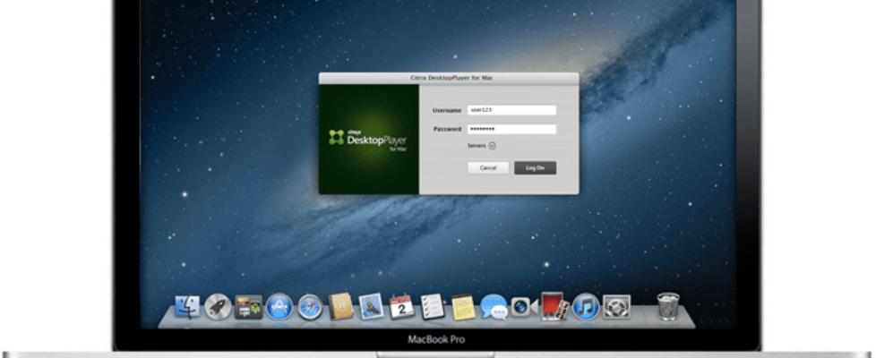 DesktopPlayer-for-Mac1